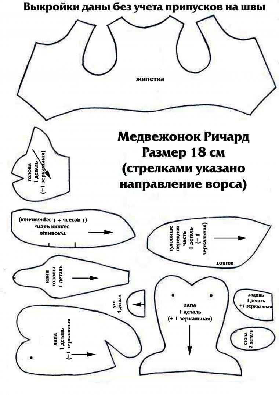 Мишка своими руками: 120 лучших фото поделки мишка из разных материалов своими руками + пошаговая инструкция изготовления для начинающих