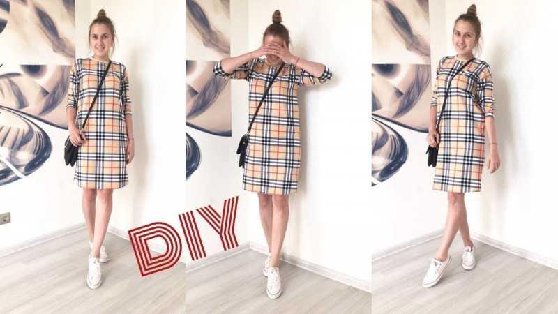 Платье без выкройки - пошаговая инструкция как сшить платье своими руками. Советы для начинающих с простыми схемами + фото-обзоры